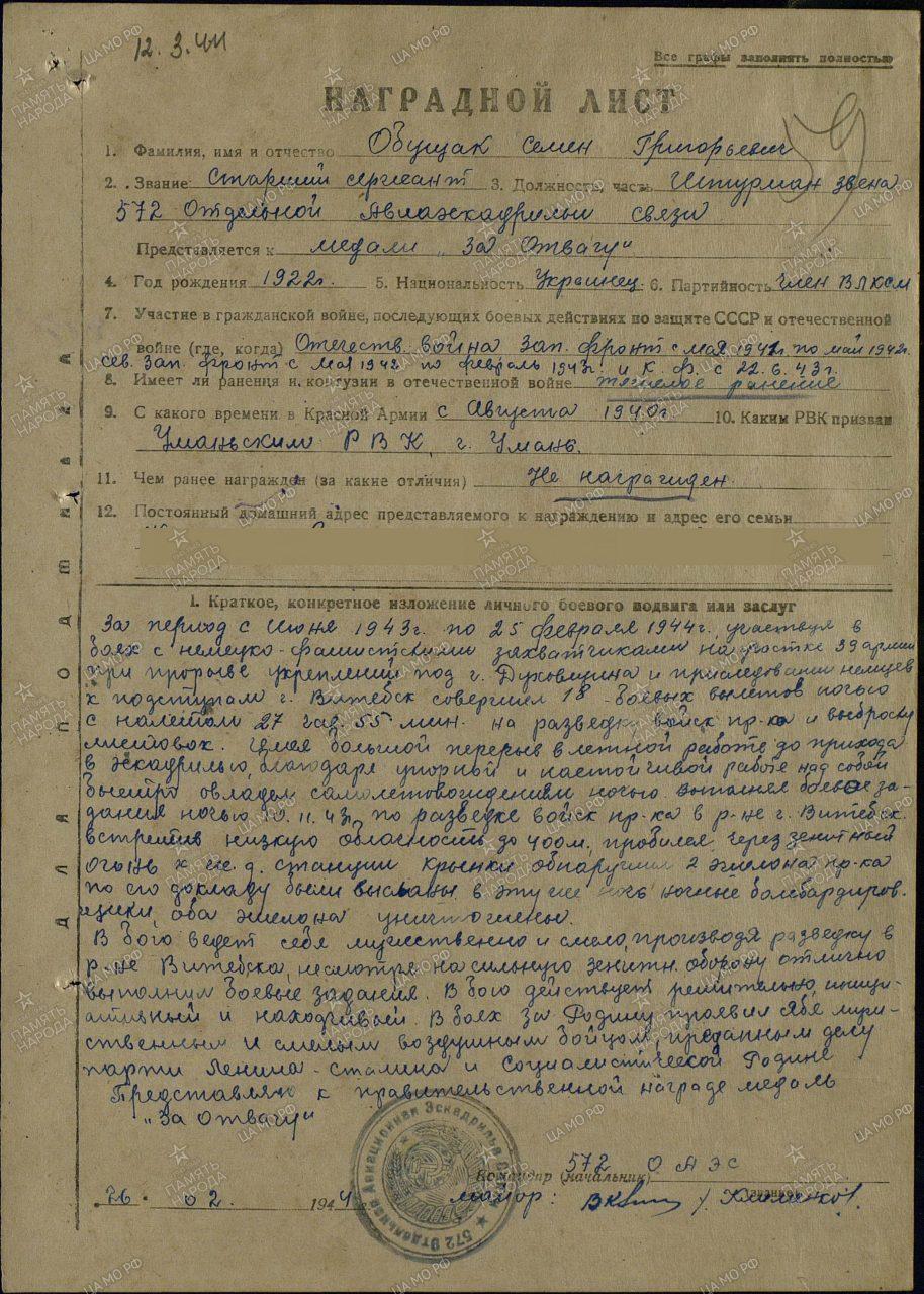 Где в Климовске быстро сделать медицинскую книжку